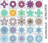 zentangle round indian  arabic... | Shutterstock .eps vector #319815959