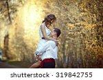 ukrainian brides in traditional ... | Shutterstock . vector #319842755