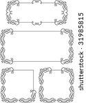 calligraphic border  frame... | Shutterstock .eps vector #31985815