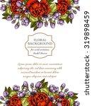 vintage delicate invitation... | Shutterstock .eps vector #319898459