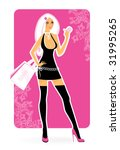 shopping girl  vector | Shutterstock .eps vector #31995265