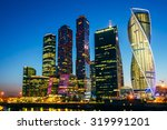 Постер, плакат: Buildings Of Moscow City
