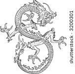 chinese dragon an illustration... | Shutterstock .eps vector #3200301