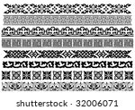 decorative border ornament | Shutterstock . vector #32006071