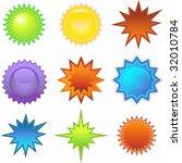 starburst set colors   Shutterstock .eps vector #32010784