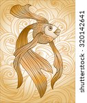 goldfish on a wavy background | Shutterstock .eps vector #320142641