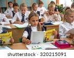 odessa  ukraine   24 september... | Shutterstock . vector #320215091
