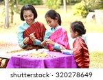 ayutthaya thailand february 15  ...   Shutterstock . vector #320278649
