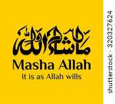 vector illustration masha allah.... | Shutterstock .eps vector #320327624