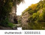The Mountain River. Ukraine....
