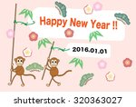 new year's card image of the... | Shutterstock .eps vector #320363027
