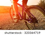 low angle view of cyclist... | Shutterstock . vector #320364719