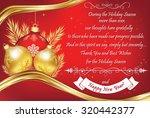 thank you blue business... | Shutterstock . vector #320442377