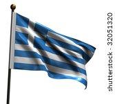 greek flag. high resolution 3d... | Shutterstock . vector #32051320