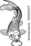 A Beautiful Koi Carp Fish...