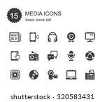media icons set. | Shutterstock .eps vector #320583431