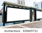blank billboard on the city... | Shutterstock . vector #320605721