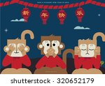 2016 year of monkey  see no...   Shutterstock .eps vector #320652179