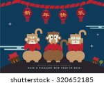 2016 year of monkey  see no... | Shutterstock .eps vector #320652185