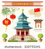 vector buildings of china style ... | Shutterstock .eps vector #320755241