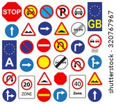 set of traffic signs  isolated... | Shutterstock .eps vector #320767967