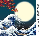 big wave and full moon | Shutterstock .eps vector #320795081