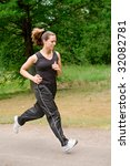 young adult jogging on a forest ... | Shutterstock . vector #32082781
