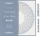 vector lace pattern in... | Shutterstock .eps vector #320852429