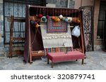 carpet weaving | Shutterstock . vector #320879741