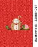 monkey city  fortune monkey ...   Shutterstock .eps vector #320884019