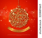 new year gold glowing poster... | Shutterstock .eps vector #320889665