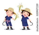 profession's costume of thai... | Shutterstock .eps vector #320907239