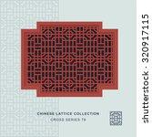 chinese window tracery cross... | Shutterstock .eps vector #320917115