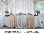 festive table for the bride and ... | Shutterstock . vector #320962307