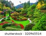 butchart gardens    gardens on... | Shutterstock . vector #320965514