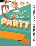 poster invites to summer... | Shutterstock . vector #320986799