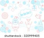 cristmass set | Shutterstock .eps vector #320999405