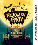Stock vector halloween party vector illustration 321058385