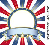 American Colors Ring Banner