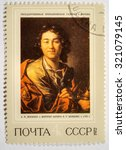 Small photo of USSR - CIRCA 1972: An old used Soviet Union postage stamp issued in honor of the great Russian neoclassical painter and academician Anton Losenko (1737 - 1773); series, circa 1972