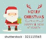 vintage christmas card   vector ... | Shutterstock .eps vector #321115565