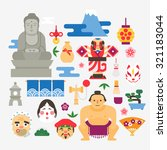 collection of japan icons | Shutterstock .eps vector #321183044