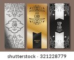 set of vip cards with floral... | Shutterstock .eps vector #321228779