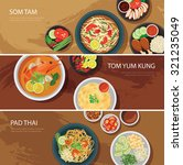 thai food web banner flat... | Shutterstock .eps vector #321235049