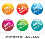 six rounded glossy tags for... | Shutterstock .eps vector #32125339