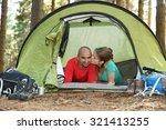 camping | Shutterstock . vector #321413255