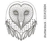 Optical Illusion Barn Owl Heart ...