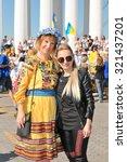 odessa  ukraine   september 26  ... | Shutterstock . vector #321437201