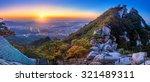 Sunrise At Baegundae Peak And...
