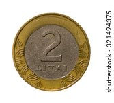 Small photo of Two litas coin Lithuania isolated on white background. top view.revers